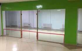 Магазин площадью 85 м², Абая 142У за 2 500 〒 в Кокшетау