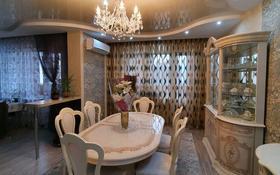 3-комнатная квартира, 90 м², 15/16 этаж, проспект Шахтёров за 35 млн 〒 в Караганде, Казыбек би р-н