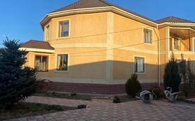10-комнатный дом, 299 м², 10 сот., 3 отделение 5-я улица за 40 млн 〒 в Талдыкоргане