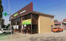 Помещение площадью 55 м², Бирлик 86 за 85 000 〒 в Кыргауылдах