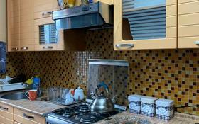 3-комнатная квартира, 57 м², 4/4 этаж, проспект Абылай Хана за 27 млн 〒 в Алматы, Медеуский р-н