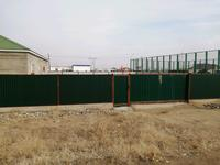 5-комнатный дом, 160 м², 0.875 сот., Привокзальная 32б за 18 млн 〒 в Кульсары