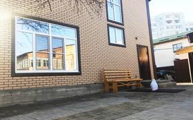 5-комнатный дом, 160 м², Кенесары Хана 91 за 56 млн 〒 в Алматы, Бостандыкский р-н