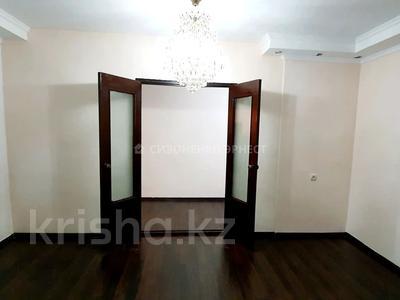3-комнатная квартира, 67 м², 5/9 этаж, мкр Самал-2 за 34.5 млн 〒 в Алматы, Медеуский р-н — фото 3
