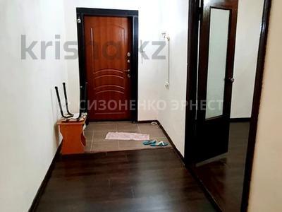 3-комнатная квартира, 67 м², 5/9 этаж, мкр Самал-2 за 34.5 млн 〒 в Алматы, Медеуский р-н — фото 4
