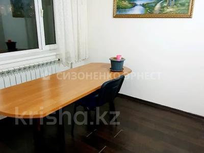 3-комнатная квартира, 67 м², 5/9 этаж, мкр Самал-2 за 34.5 млн 〒 в Алматы, Медеуский р-н — фото 8