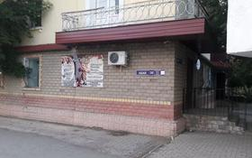 Помещение площадью 47 м², Мира 1 — Абая за 140 000 〒 в Жезказгане