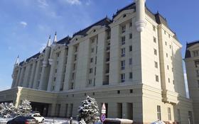 5-комнатная квартира, 300 м², 3/7 этаж, Мкр Мирас 188/2 — Аль-Фараби за 400 млн 〒 в Алматы, Бостандыкский р-н