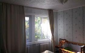 5-комнатный дом, 70 м², 3.2 сот., мкр Алатау, Нур Алатау 55 — Бул-бул за 31.5 млн 〒 в Алматы, Бостандыкский р-н
