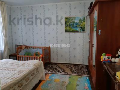 5-комнатный дом, 93 м², 3.2 сот., мкр Алатау, Нур Алатау 55 — Бул-бул за 30.5 млн 〒 в Алматы, Бостандыкский р-н — фото 25