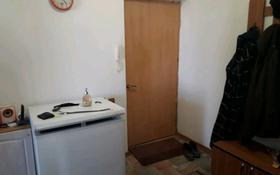 2-комнатная квартира, 52 м², 5/5 этаж, Уалиханова — Мира за 7.5 млн 〒 в Балхаше