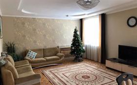 4-комнатный дом, 150 м², 10 сот., Мкр Коктал 13 — Кайнар за 45 млн 〒 в Нур-Султане (Астана)