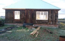 4-комнатный дом, 120 м², 15 сот., 24-й микрорайон 108 за 4.7 млн 〒 в Лисаковске
