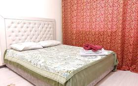 1-комнатная квартира, 37 м², 2/5 этаж посуточно, Кривенко 87 — Кутузова за 6 000 〒 в Павлодаре