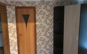 2-комнатный дом помесячно, 68 м², Сатпаева 334 за 65 000 〒 в Павлодаре