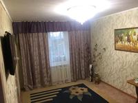 3-комнатная квартира, 50 м², 3/5 этаж