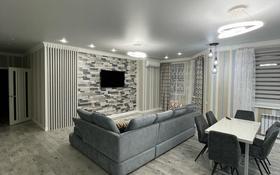 3-комнатная квартира, 95.8 м², 8/10 этаж, Лермонтова 1/5 за 43 млн 〒 в Павлодаре