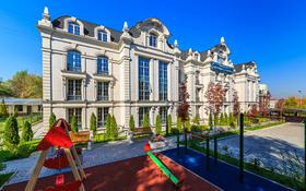 1-комнатная квартира, 66.8 м², Сыргабекова 55 за ~ 46.1 млн 〒 в Алматы, Бостандыкский р-н