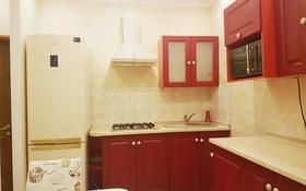 2-комнатная квартира, 60 м², 1/9 этаж посуточно, мкр Мирас, Аскарова Асанбая 21 за 15 000 〒 в Алматы, Бостандыкский р-н