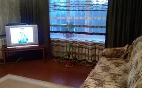 1-комнатная квартира, 38 м², 9/9 этаж посуточно, Чокана Валиханова 145 за 5 000 〒 в Семее