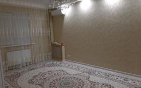 3-комнатная квартира, 86 м², 1/6 этаж, 17-й мкр, Мкр 17 78 за 23 млн 〒 в Актау, 17-й мкр