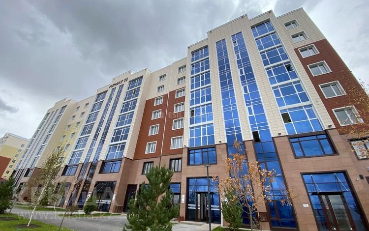 Помещение площадью 45 м², Бухар Жырау 40 за 25 млн 〒 в Нур-Султане (Астана), Есиль р-н