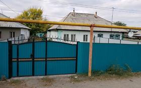3-комнатный дом, 70 м², 8.8 сот., Кульджа за 17 млн 〒 в
