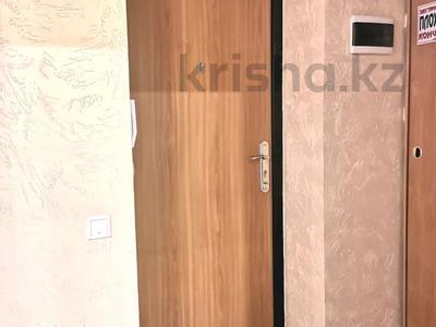 1-комнатная квартира, 32 м², 3/5 этаж посуточно, Назарбаева 3/2 — Торайгырова за 7 000 〒 в Павлодаре — фото 13