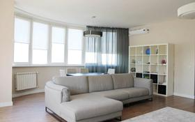 3-комнатная квартира, 126 м², 7/14 этаж, Гоголя — Барибаева за 69.9 млн 〒 в Алматы, Медеуский р-н