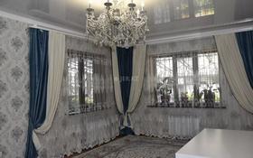 4-комнатный дом, 160 м², 2.3 сот., Кабанбай Батыра 28А за 125 млн 〒 в Алматы, Медеуский р-н