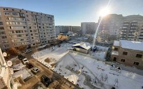 1-комнатная квартира, 41 м², 6/10 этаж, мкр Жана Орда за 11.3 млн 〒 в Уральске, мкр Жана Орда
