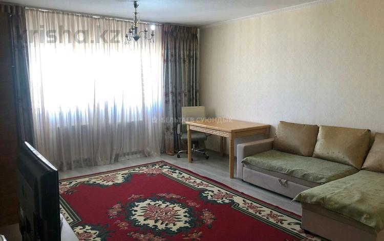 3-комнатная квартира, 90 м², 12/16 этаж, Самал 1 — Республика за ~ 33.3 млн 〒 в Нур-Султане (Астана), Алматы р-н
