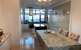5-комнатная квартира, 188 м², 11/24 этаж, Кошкарбаева 2 за 119 млн 〒 в Нур-Султане (Астана), Сарыарка р-н