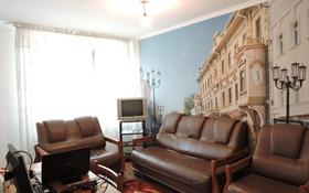 2-комнатная квартира, 34.5 м², 1/2 этаж, Жангозина — Барибаева за 7 млн 〒 в Каскелене