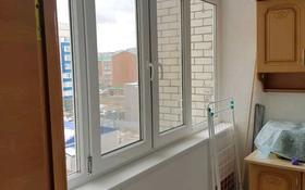 2-комнатная квартира, 61.5 м², 5/9 этаж, Жана Орда 5 за 18.5 млн 〒 в Уральске