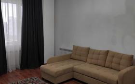 1-комнатная квартира, 55 м² помесячно, Туркестан 8 за 130 000 〒 в Нур-Султане (Астане)