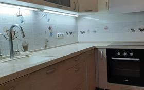 5-комнатная квартира, 103 м², 5/12 этаж, Набережная 7 за 25 млн 〒 в Павлодаре