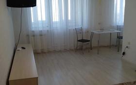 1-комнатная квартира, 30 м², 5/5 этаж посуточно, 4 микрорайон 65 за 6 000 〒 в Темиртау