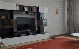 3-комнатная квартира, 100 м², 5/5 этаж, Интернациональная 30А за 37 млн 〒 в Петропавловске
