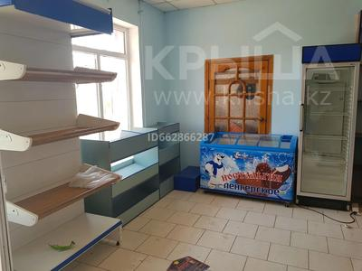 Магазин площадью 90 м², улица Абдразакова 1/1 — Кусконыр за 8 млн 〒 в Шымкенте, Каратауский р-н
