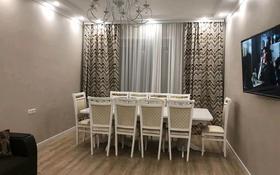 3-комнатная квартира, 96 м², 2/3 этаж, мкр Городской Аэропорт, Мкр Алтын арка за 33.5 млн 〒 в Караганде, Казыбек би р-н