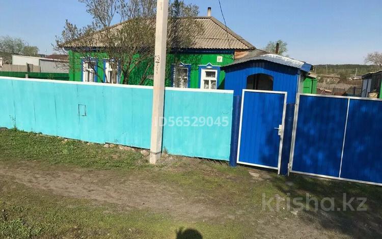 2-комнатный дом, 50 м², 15 сот., Абылай хана за 3.5 млн 〒 в Балкашине