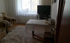 2-комнатная квартира, 43 м², 5/9 этаж, Красина 3 за 10 млн 〒 в Усть-Каменогорске