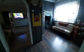6-комнатный дом, 83.1 м², 20.2 сот., Новая 11 за 16 млн 〒 в Озёрное