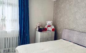 3-комнатный дом, 180 м², 110 сот., Жениса за 20 млн 〒 в Кокшетау