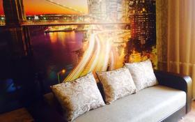 2-комнатная квартира, 47 м², 3/3 этаж посуточно, проспект Ауэзова 49 за 7 000 〒 в Семее