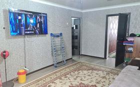 2-комнатная квартира, 49 м², 5/5 этаж, Шевченко за 12.2 млн 〒 в Талдыкоргане