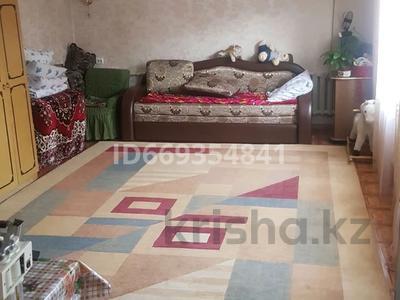 3-комнатный дом, 65 м², 4 сот., Желмая за 23 млн 〒 в Алматы, Медеуский р-н