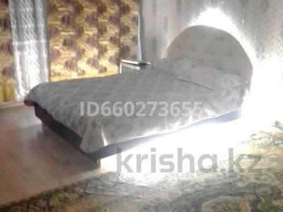 1-комнатный дом по часам, 32 м², 9-й мкр 28 за 750 〒 в Таразе — фото 3