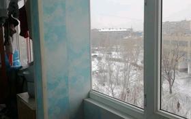 3-комнатная квартира, 68 м², 5/5 этаж, 4-й микрорайон за 15.5 млн 〒 в Уральске
